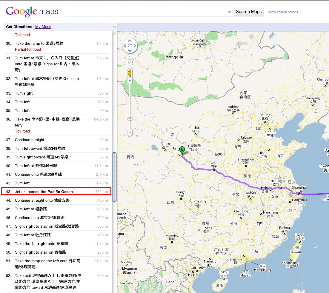 Google maps japan china step 43 the mary sue ht gizmodo gumiabroncs Images
