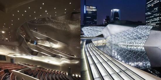 Guangzhou Opera House |