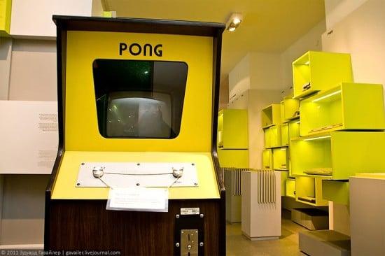 Games Museum Berlin