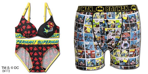 d5164bd1e3 I m always saying there isn t enough cool superhero underwear out there  well now