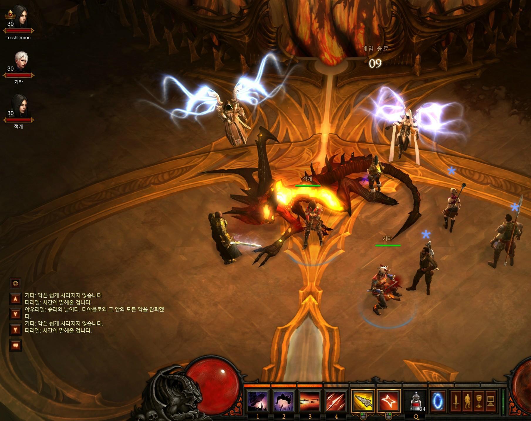 Multiple Groups Beat Diablo III In 7 Hours, Single Player