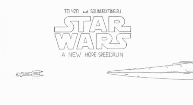 Star Wars Speed Run