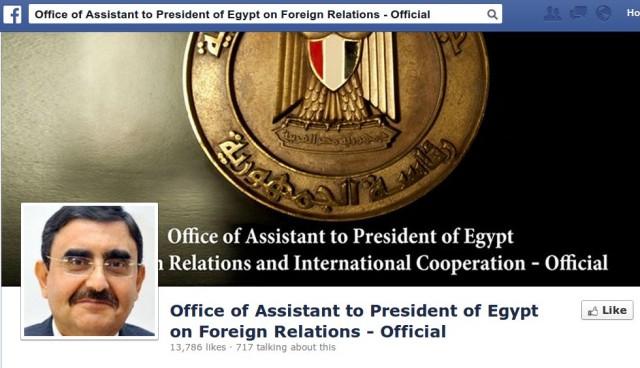 Egypt Facebook