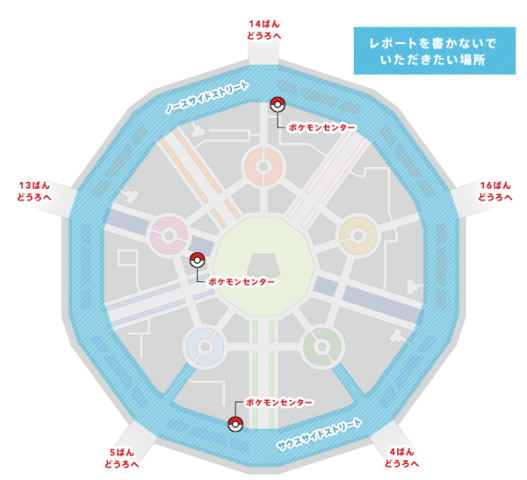 nintendo map