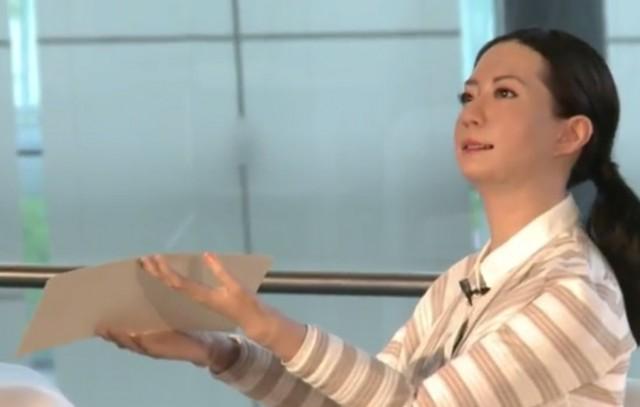 japanese news anchor robot