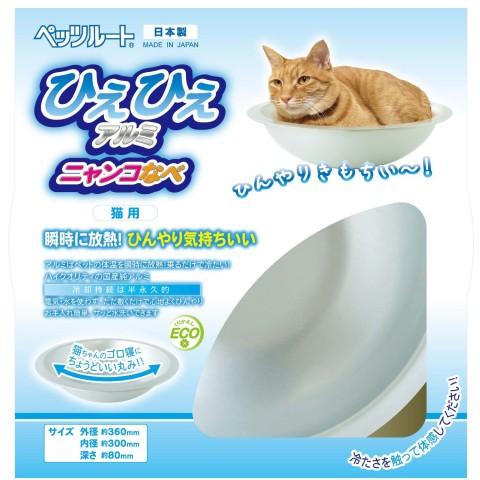 kittycatpot2