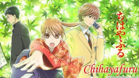 Resultado de imagen para Chihayafuru