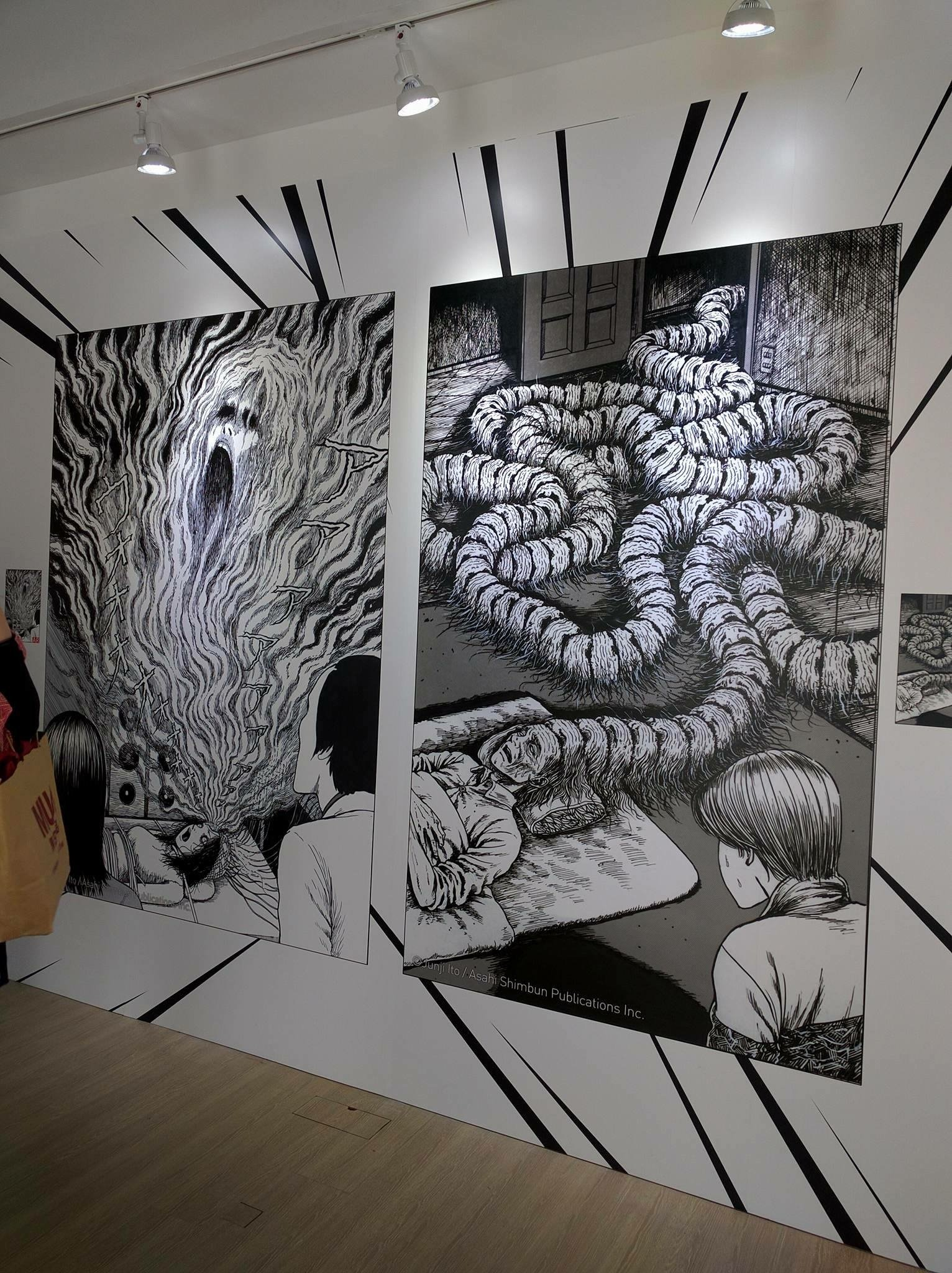 Junji Ito In Augmented Reality The Mary Sue