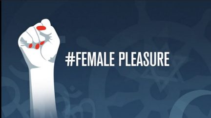 #femalepleasure locarno film festiVAL