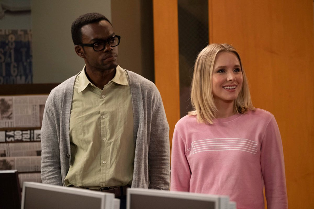 Things We Saw Today: The Perfect Valentine's Day Gift for The Good Place Fan in Your Life