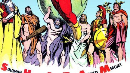 Captain Marvel SHAZAM breakdown