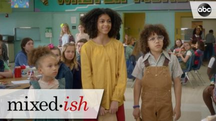 Young cast of the upcoming ABC series 'mixed-ish' with a young rainbow johnson with her siblings.