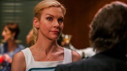 Kim Wexler on AMC's Better Call Saul.