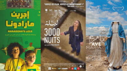 Movie posters of Palestinian Films coming to Netflix. Left to Right: Maradona's Legs, 3000 Nights, and Ave Maria. (Image: Odeh Films, NOUR Productions, and Incognito Films.)