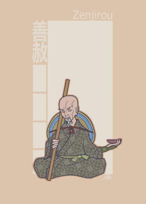jidaigeki_x_men__professor_x_by_genesischant-d5i4qe1
