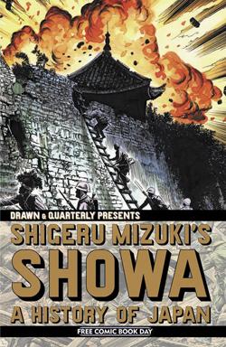 Showa: A History of Japan