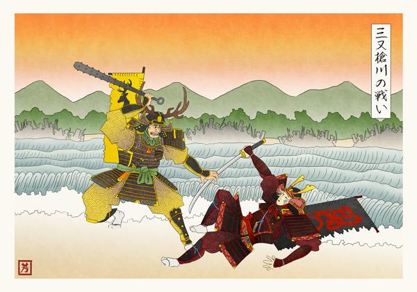 Battle of the Trident (Robert Baratheon vs Rhaegar Targaryen)