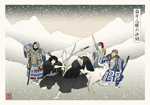 Jon Snow vs Qhorin Halfhand